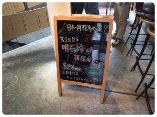 2011_0612福井遠征0549