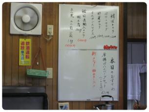 2011_0619福井遠征0478