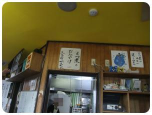 2011_0619福井遠征0491