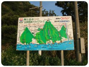 2011_0619福井遠征0602