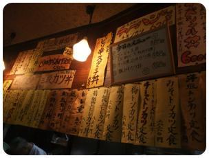 2011_0619福井遠征0648