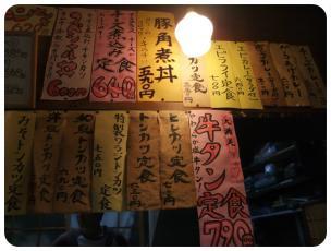 2011_0619福井遠征0647