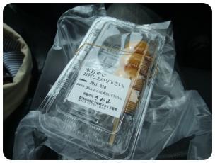 2011_0619福井遠征0741