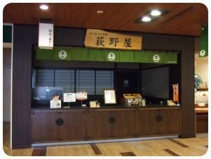 2011_0620福井遠征0361
