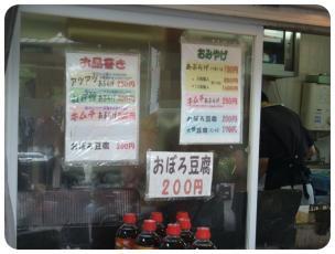 2011_0619福井遠征0758