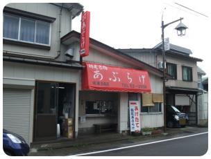 2011_0619福井遠征0748