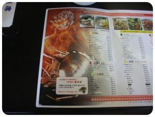 2011_0619福井遠征0764