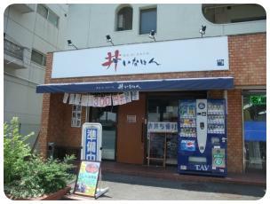 2011_0625福井遠征0463