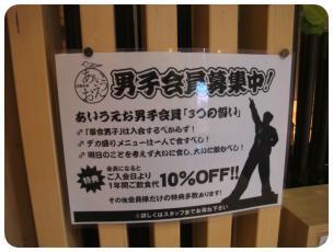 2011_0625福井遠征0549