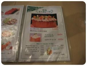 2011_0625福井遠征0528
