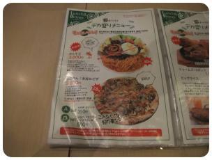 2011_0625福井遠征0529