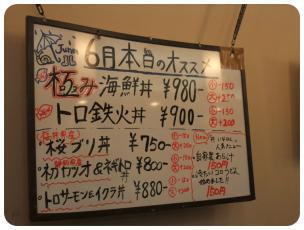 2011_0625福井遠征0519