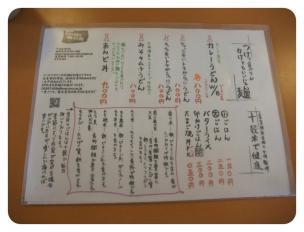 2011_0702福井遠征0469