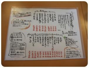 2011_0702福井遠征0466