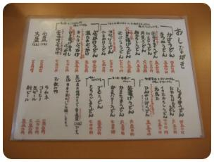 2011_0702福井遠征0471