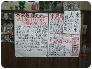 2011_0702福井遠征0574
