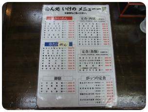 2011_0702福井遠征0578