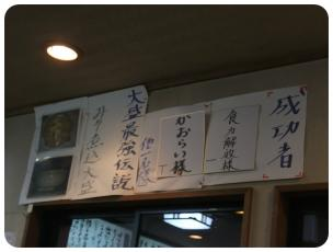 2011_0710福井遠征0466