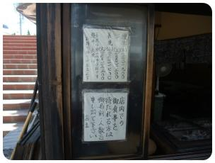 2011_0710福井遠征0555