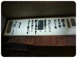 2011_0710福井遠征0480