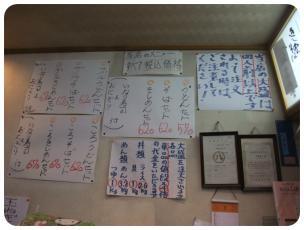 2011_0710福井遠征0477