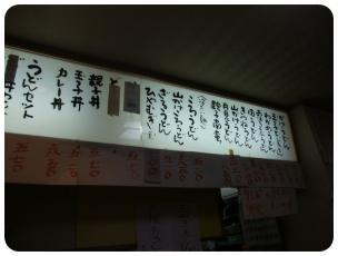2011_0710福井遠征0479