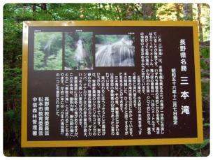 2011_0718福井遠征1284