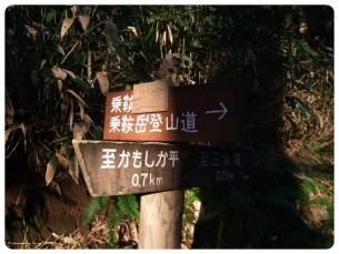 2011_0718福井遠征1277