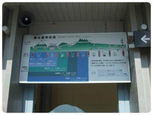 2011_0718福井遠征0470
