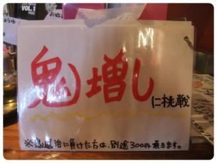2011_0718福井遠征0579
