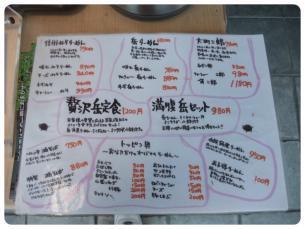 2011_0718福井遠征0572