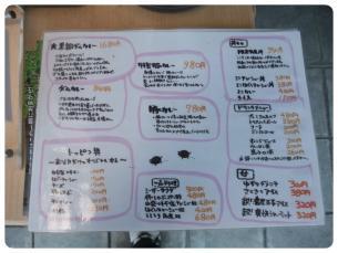 2011_0718福井遠征0571