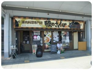 2011_0718福井遠征0568