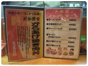 2011_0718福井遠征0634