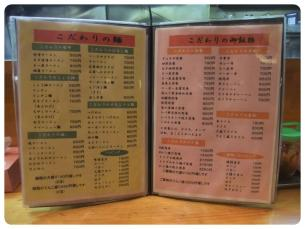 2011_0718福井遠征0636