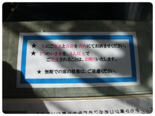 2011_0718福井遠征0607