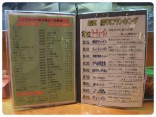 2011_0718福井遠征0638