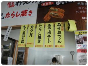 2011_0718福井遠征0692