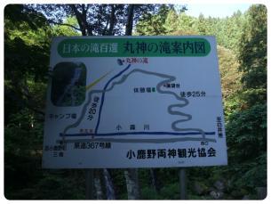 2011_0718福井遠征0658