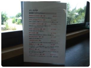 2011_0718福井遠征0712