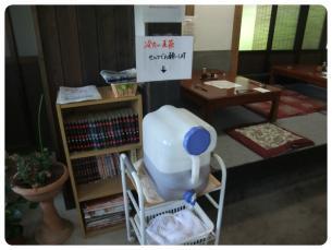2011_0718福井遠征0708