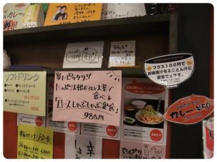 2011_0718福井遠征0755