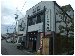 2011_0718福井遠征0788