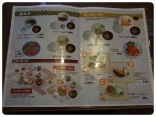 2011_0718福井遠征1404