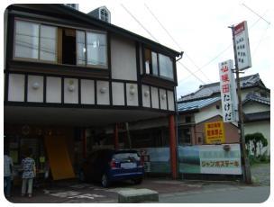 2011_0718福井遠征1424