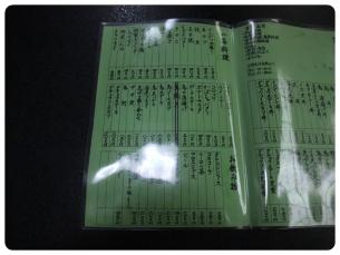 2011_0718福井遠征0791