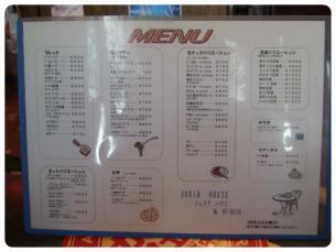 2011_0718福井遠征1434