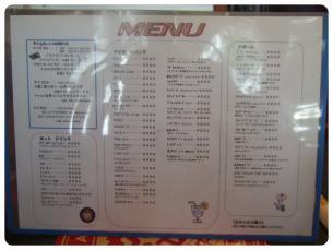 2011_0718福井遠征1431