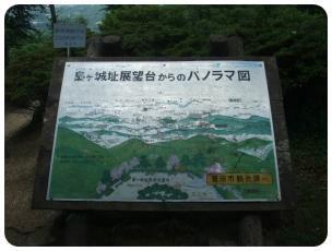2011_0702福井遠征0520