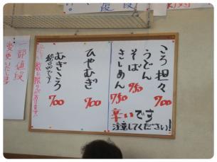 2011_0723福井遠征0506